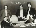 Fischer -Z ,Vooruit Gent, review, , The Bollock Brothers