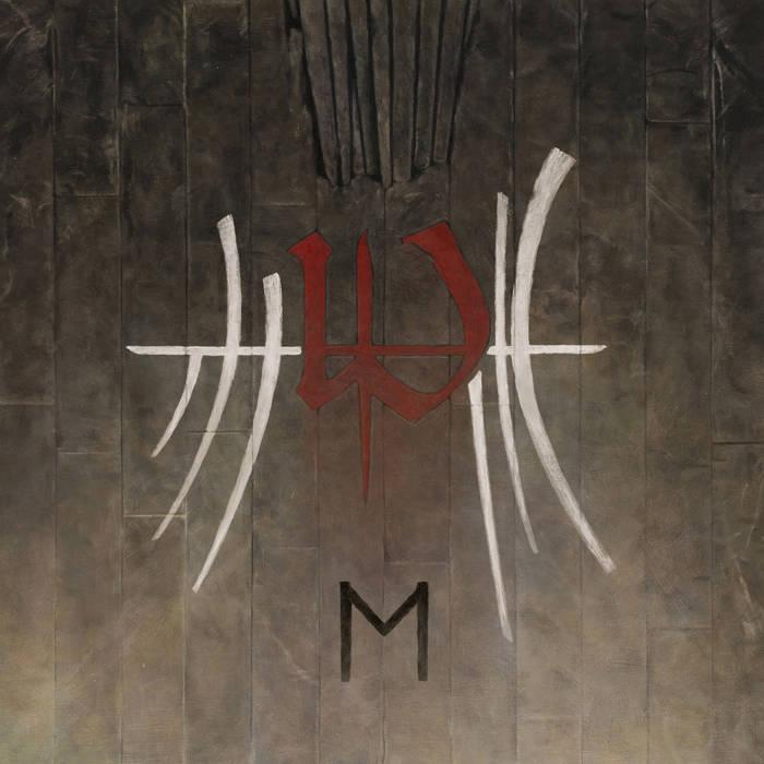 enslaved e album cover