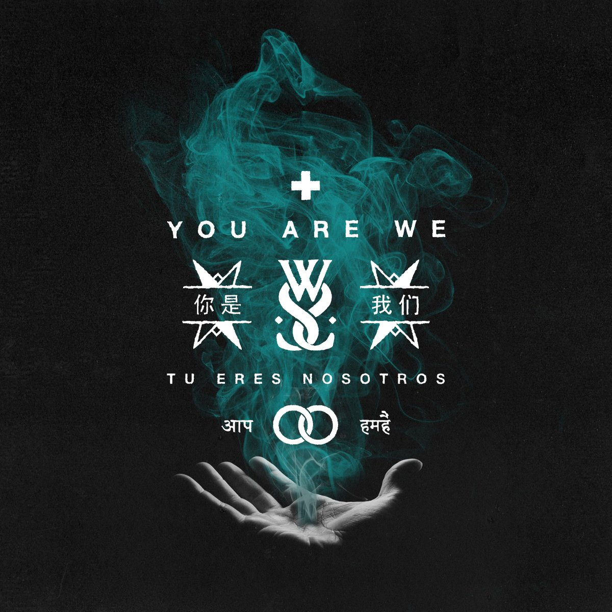 while she sleeps you are we album cover