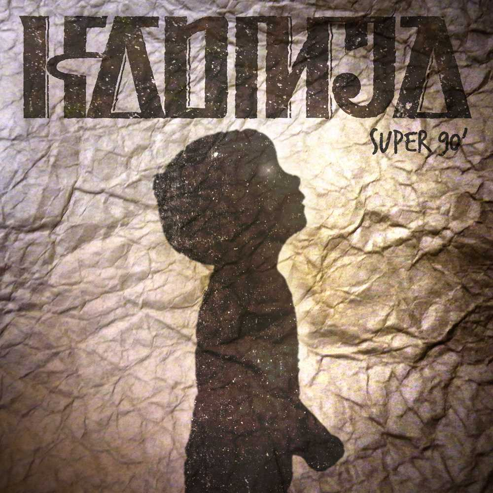 kadinja super 90 album cover