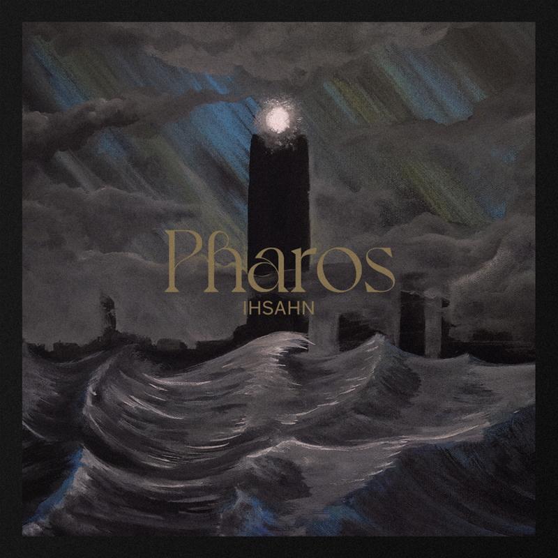 ihhsahn pharos album cover