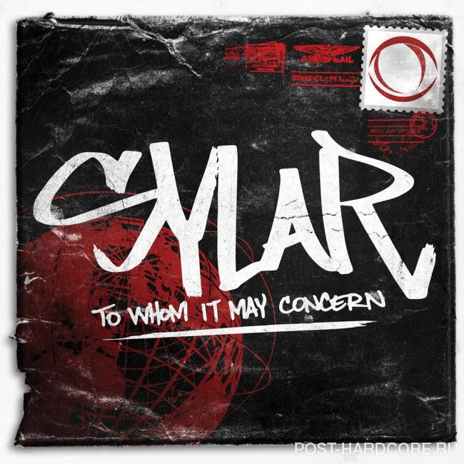 sylar to whom it may concern cover